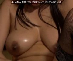 Colossal Tits Wife Given Aphrodisiac, Tied Up, And Made To Squirt Orgasmically Nozomi Mikimoto