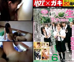 Cute Transfer Student Joins Schoolgirl Hot Spring Orgy Club