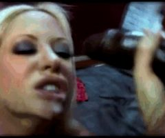 Interracial Gif via Big Black Bananna