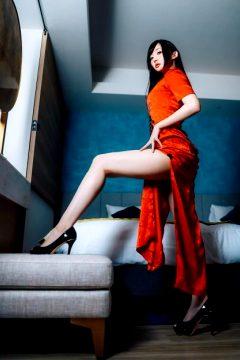 Ayako Chamo