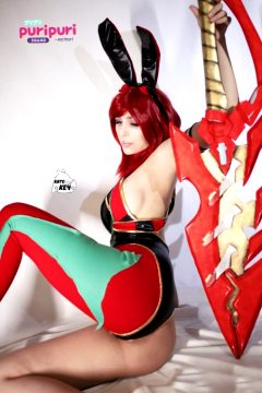 Bunny Pyra – By Kate Key