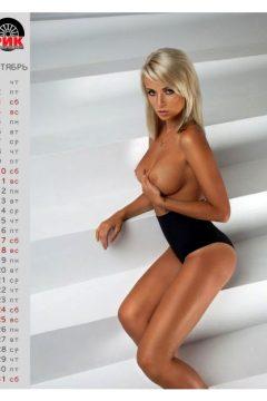 Ekaterina Enokaeva – Hot Portfolio (part 4)