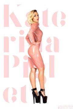 The Beautiful Katerina Piglet